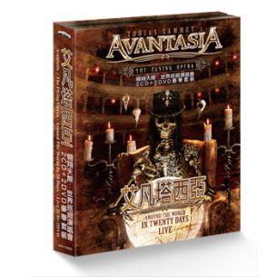艾凡塔西亞 / 翱翔天際:世界巡迴演唱會 (豪華套裝) Avantasia / Around The World In 20 Days – Live 2CD+2DVD