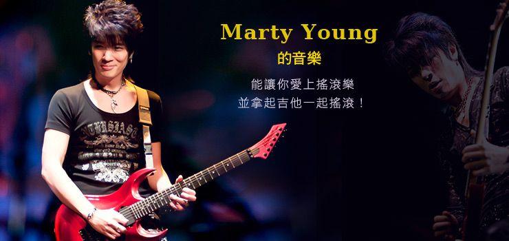台灣吉他演奏家Marty Young cover Yngwie經典!