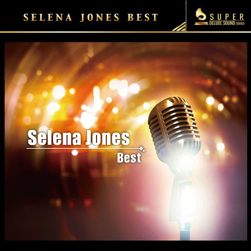 瑟琳娜.瓊斯 / 世紀爵美大賞 發燒嚴選精裝  2CD Salena Jones / BEST